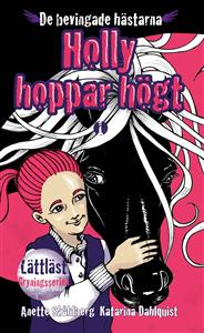 holly hoppar hogt