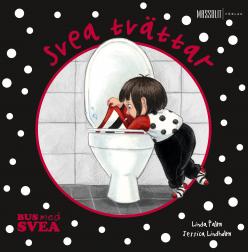 svea-tvattar-13877-248x252